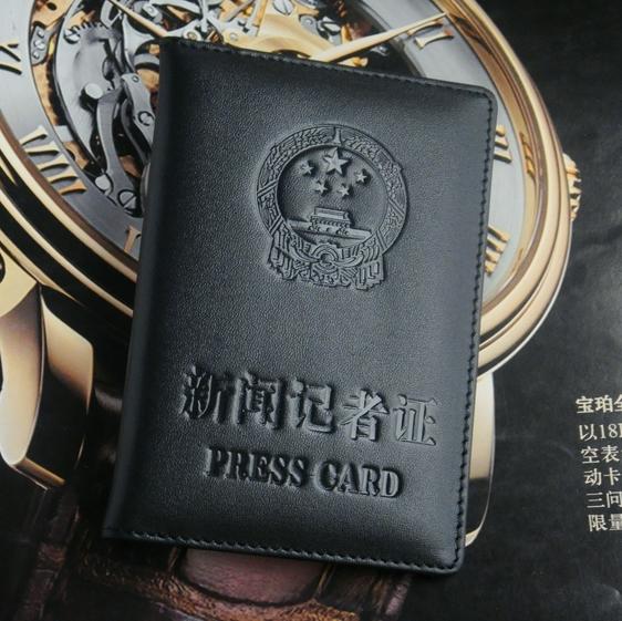Цвет: Черный печати карт кожаный чехол