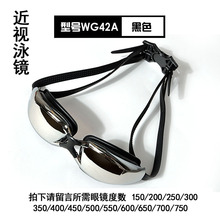 Yalijia Swimming Goggles Goggle Man High Resolution Myopia Plated Waterproof and Fog Box Women's Swimwear
