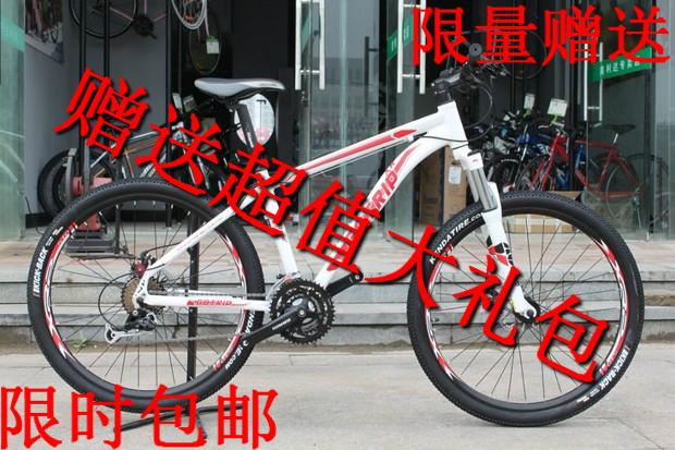 Горный велосипед Grtrip XTC750ATX770D 600 Жесткий каркас (без амортизаторов) 27-скорости Двойные дисковые тормоза Нефть весной вилки (весенний отскок / нефтяного заслонки )