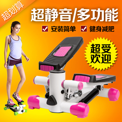 Genuine mute double super versatile mini stepper home fitness equipment abdominal exercise to lose weight stovepipe skinny thin waist