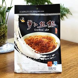 云南美食华宁玉溪农家广场萝卜丝300g/袋白赞宏特产汉南风味图片