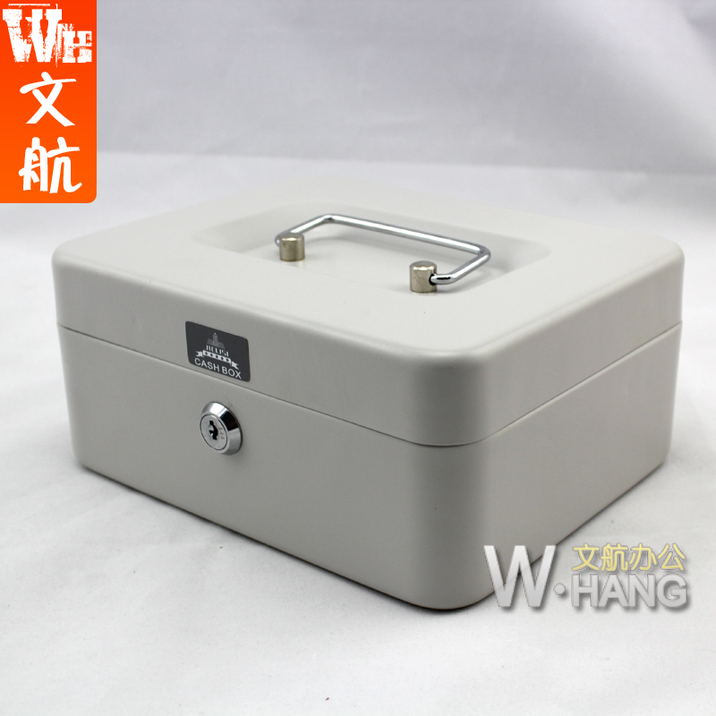 Jie Lisi 8101 lockbox financial cash box register portable vault drawer color