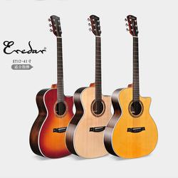 Eredar艾瑞达吉他ED12单板民谣吉他40/41寸面单专业级电箱木吉他