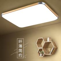led吸顶灯客厅灯具简约现代长方形办公室餐厅大灯饰房间卧室灯