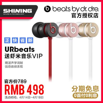 beats耳机成都哪有卖