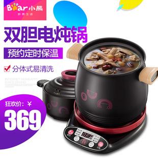 小熊多功能电炖锅怎么样,真的就像他们说的那么好吗