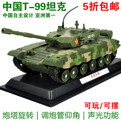 China alloy simulation model T99 main battle tanks T-99 tanks, tracked military vehicle toy car models for children