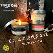多丽斯W.DRESSROOM天然香薰蜡烛 爱的证明便携香氛烛系列包邮