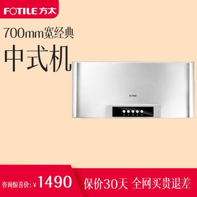 方太em11tem12t区别品牌排行榜