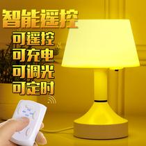 创意节能遥控小台灯卧室床头灯usb充电婴儿喂奶插电led夜光小夜灯