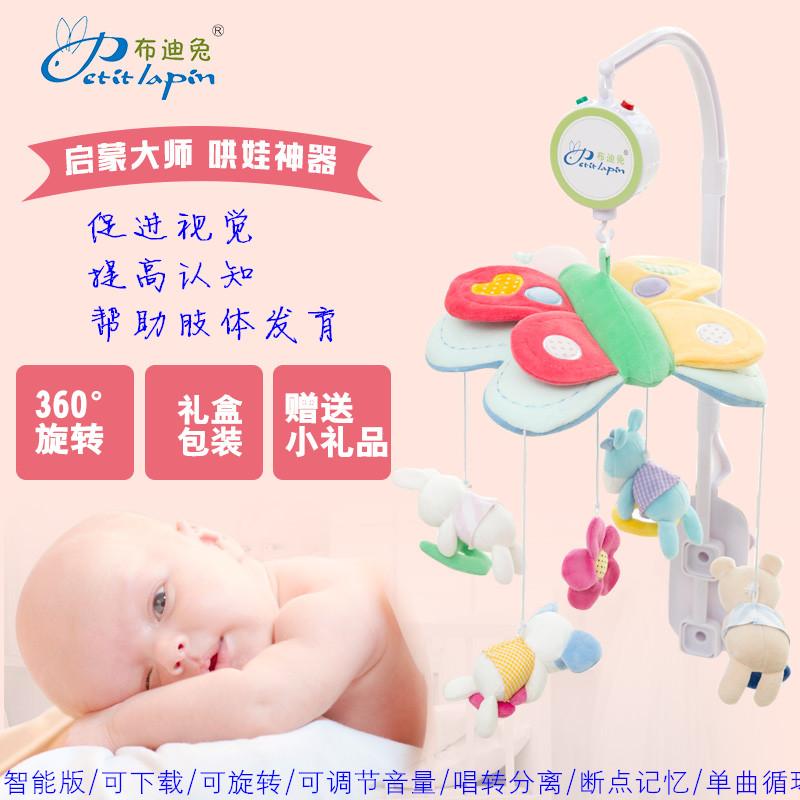 Новорожденных игрушка 0-1 прикроватный колокол ребенок плюш игрушка ткань кровать музыка автоматическая вращение ребенок кровать вешать
