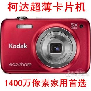 Kodak/柯达 M575/M565二手数码相机超薄卡片机操作简单效果好