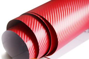 Цвет: Красный 63см * 1 метр