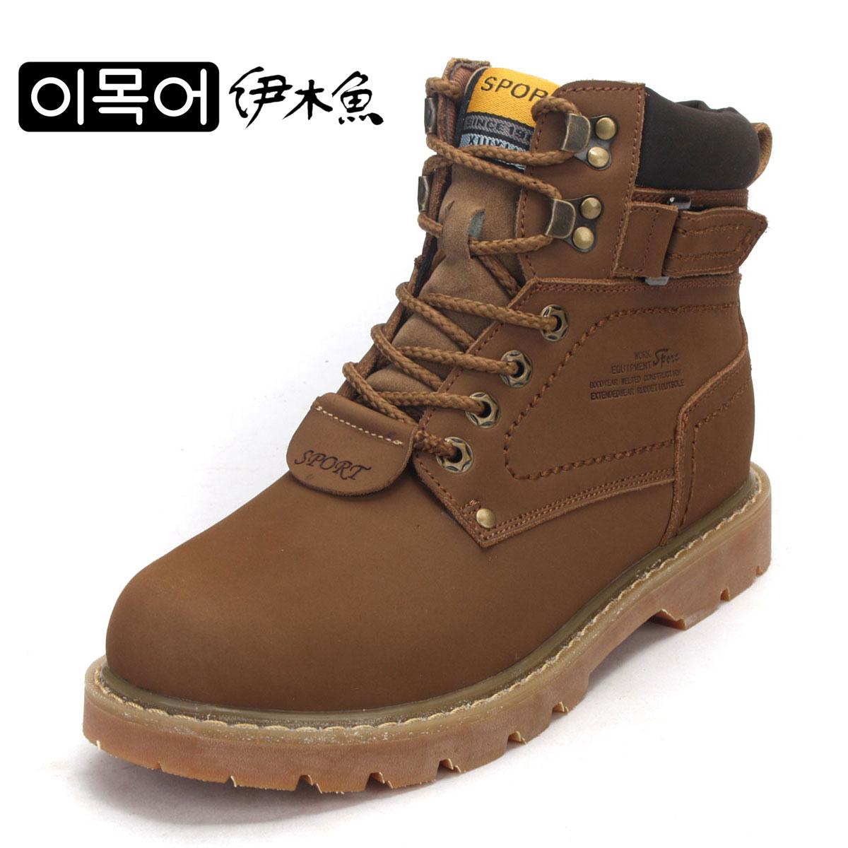 Цвет: 068 светло-коричневый (2 м больше, чем спортивная обувь)