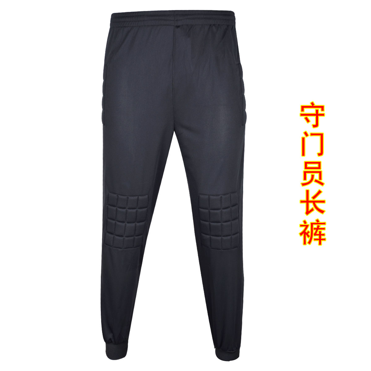 Цвет: Вратарь брюки