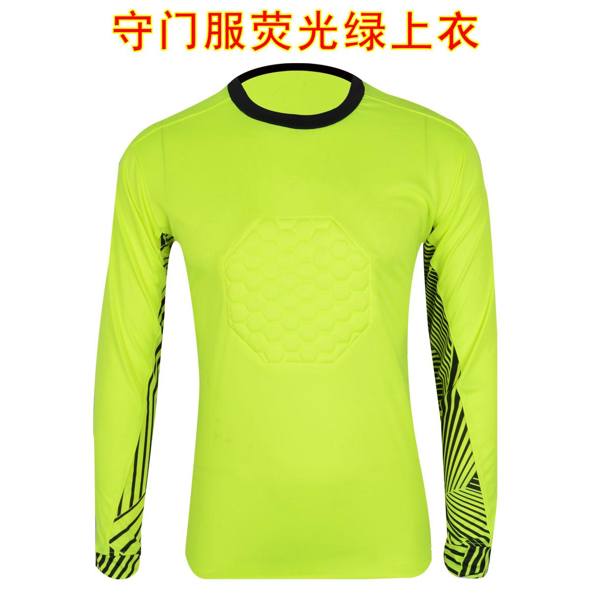 Цвет: Флуоресцентная зеленая футболка
