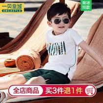 一贝皇城男童夏装短袖T恤2017新款儿童中大童圆领纯棉童装潮体恤