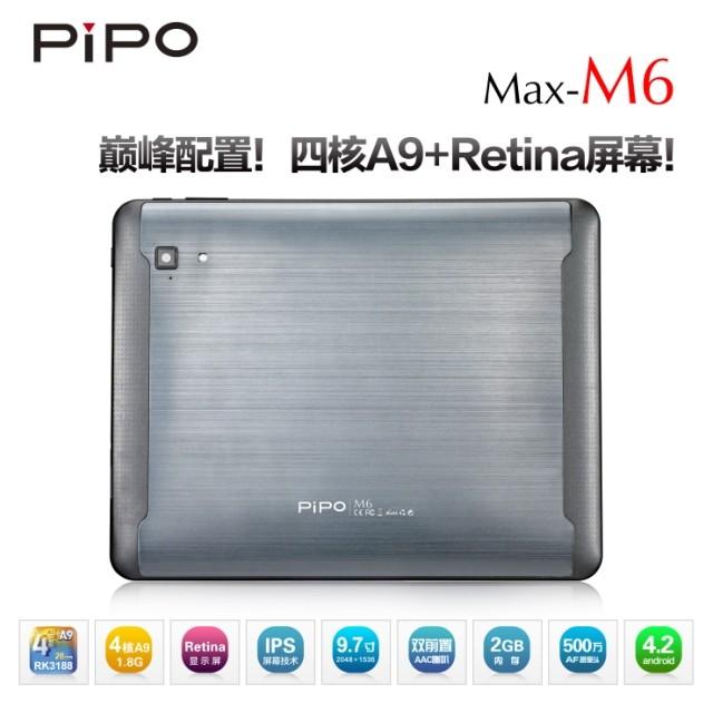 Планшет Pipo  M6 9.7 Ips 4.2 2048*1536 RK3188
