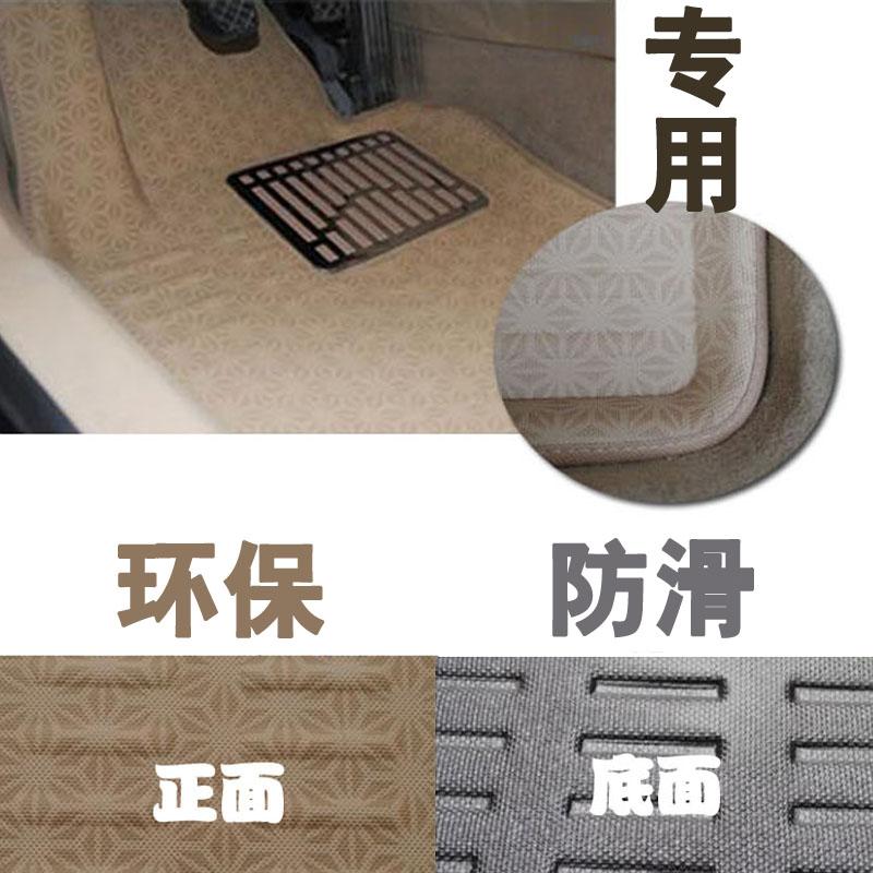 Коврики для автомобиля Careasy Toyota Highlander, Toyota Corolla, Toyota Crown, Toyota Fielder, Toyota Camry, Toyota Reiz, Toyota Vios Однотонный цвет 3D TOYOTA