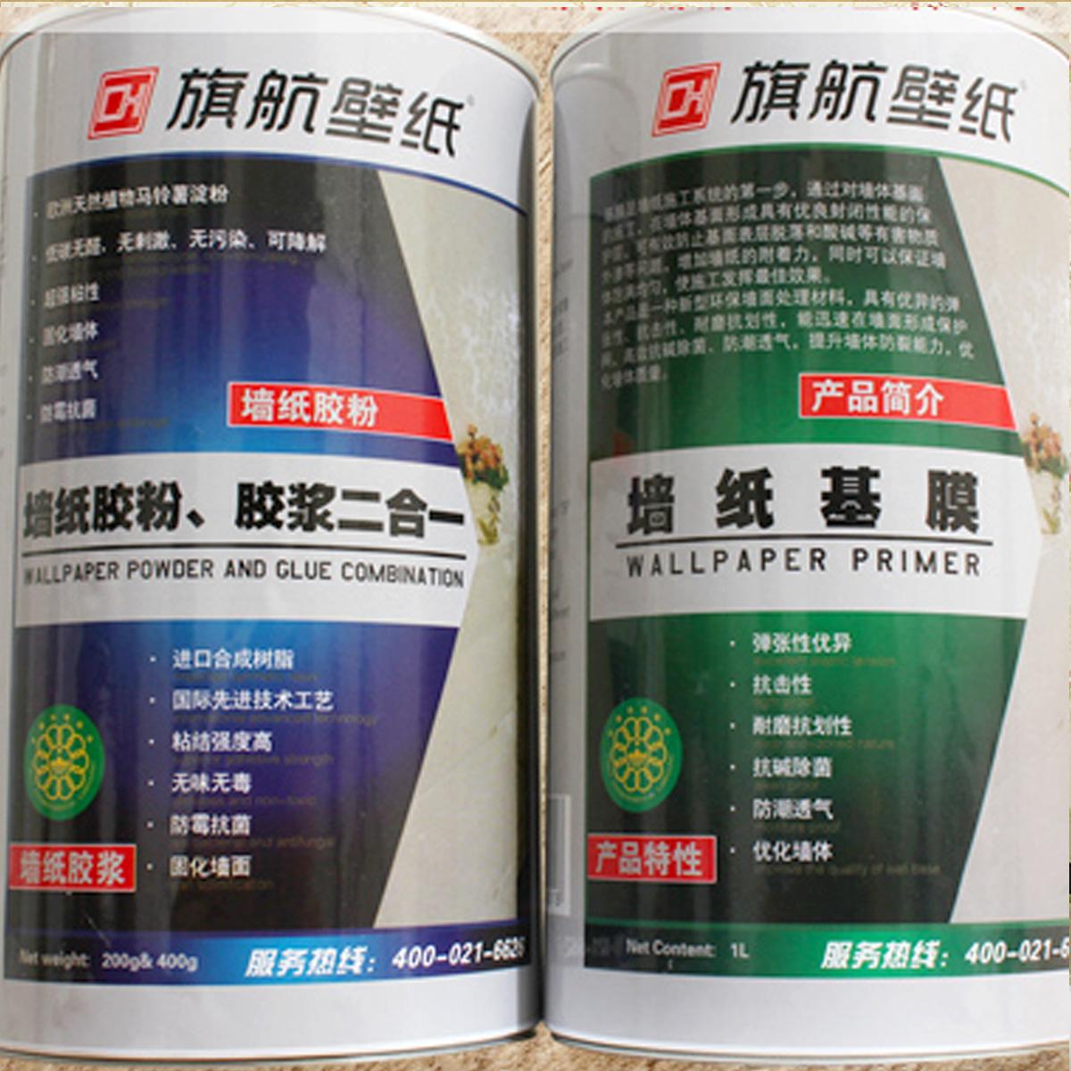 Бумажные обои Qhang