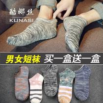 袜子男士短袜秋冬季运动纯棉低帮船袜男袜女隐形四季加厚防臭短筒