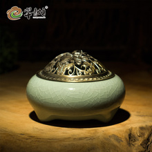 New Model Incense Sandalwood Fragrance Ceramic Smoke Burner Stove Ornaments Inserted Buddha Buddhist Supplies