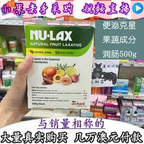 澳洲代购 nu-lax Nulax 乐康膏500g天然果蔬润肠通i便排宿便