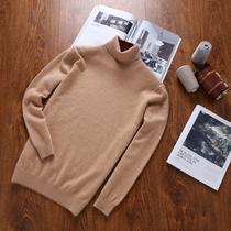 羊绒衫男高领纯山羊绒新款修身打底衫纯色秋冬套头毛衣针织衫