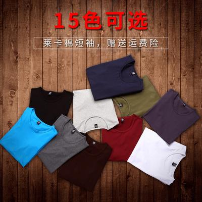 3968区短袖t恤男圆领纯色修身衣服纯棉体恤夏季白色打底衫上衣黑