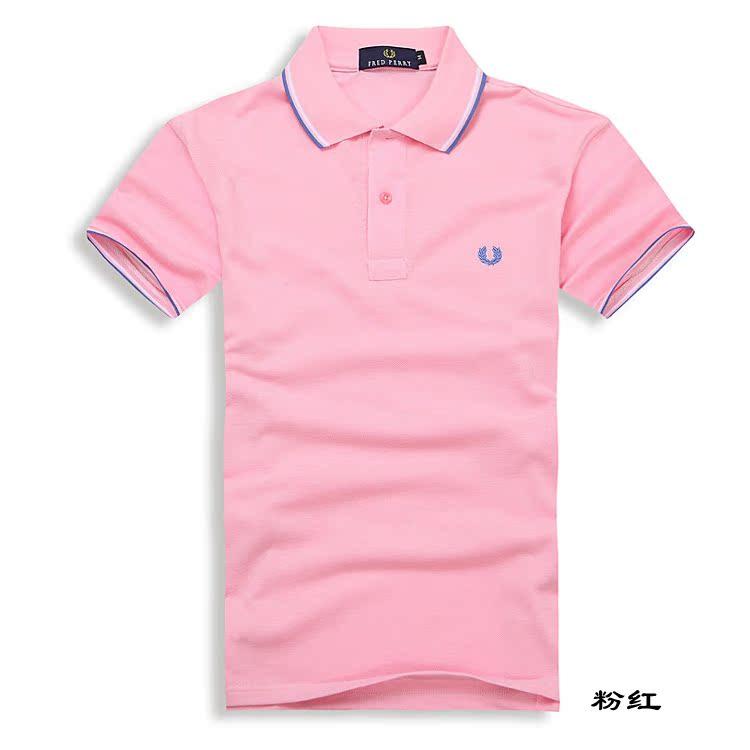 Цвет: Розовый [ мужской ]
