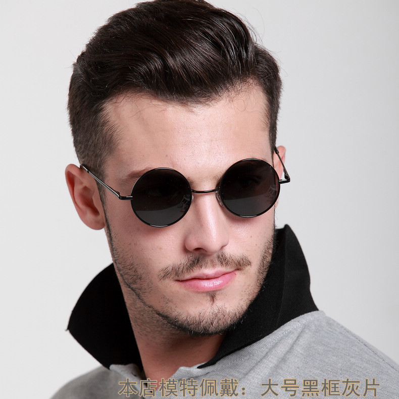 Round Frame Sunglasses Mens  men polarized sunglasses authentic retro sunglasses round prince