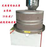 电动芝麻花生酱石磨机商用青石紫砂岩定制30-100型号香油麻汁石磨