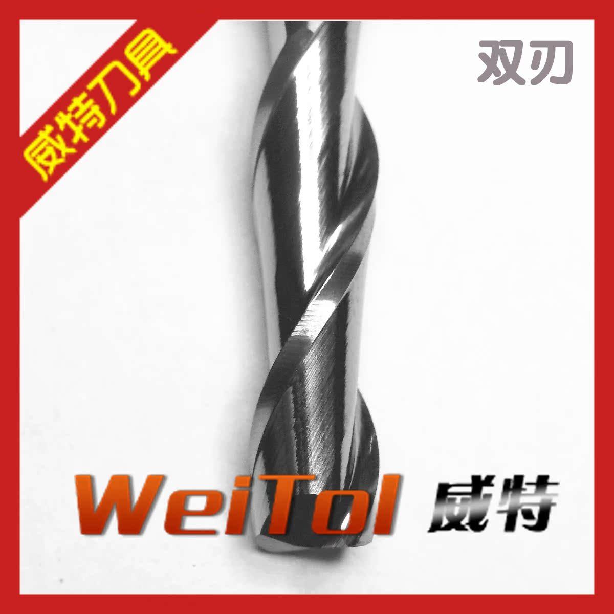 Режущий инструмент Weitol  3.175