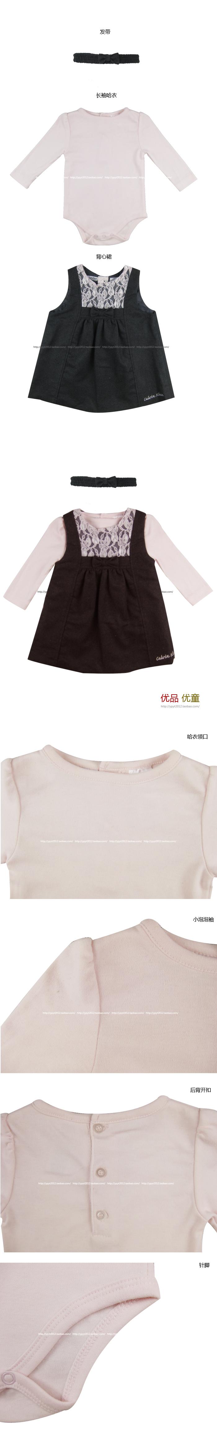 детский костюм OTHER 652341 Calvin Klein Шерсть Весна-осень Девушки