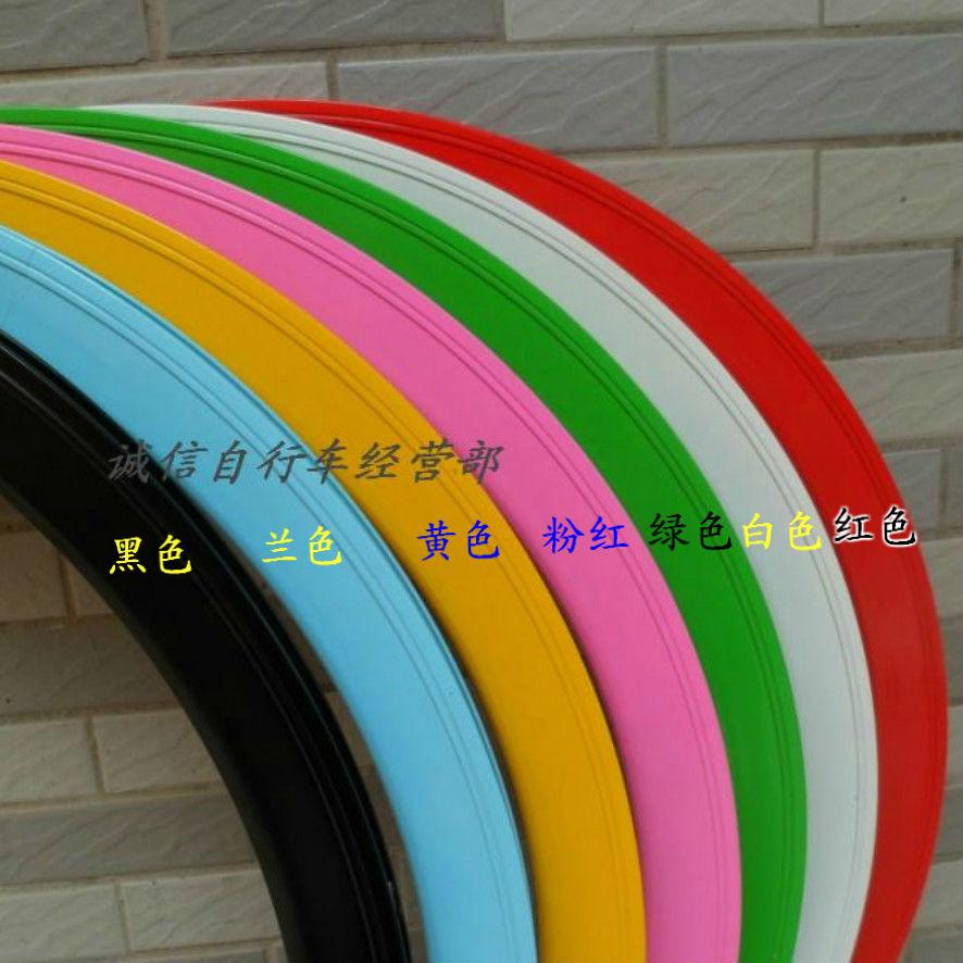 Велосипедные колеса  6999 700C 40MM