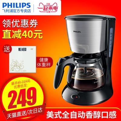 飞利浦咖啡机什么型号的好用,飞利浦咖啡机有哪些型号好