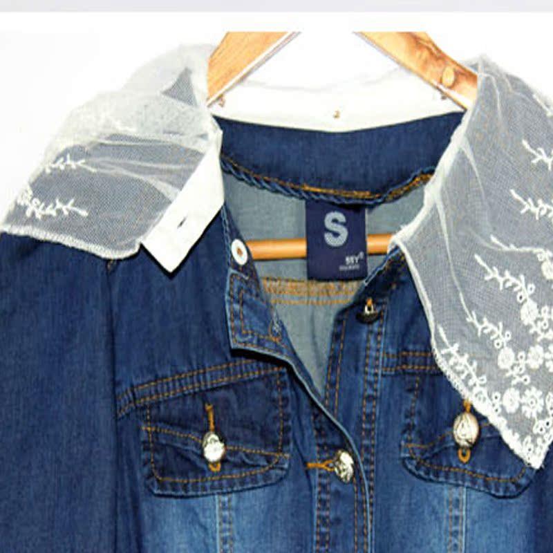 Женское платье JU QIAN 9891 D9891 Джинсы