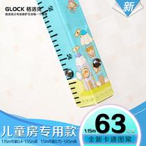 童身高测量护角条护墙角 亚克力环保型材料护角线 防撞条保护条