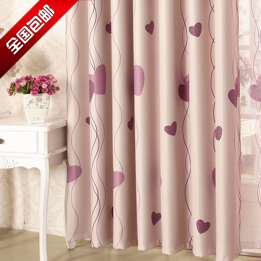 Full light shading curtain of high-grade printing three layer sandwiched environmental fabric finished pastoral bedroom living room Housing marriage custom clearance