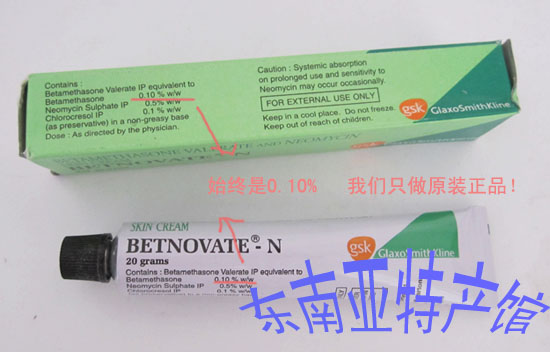 Ivomec injectable for sale south africa