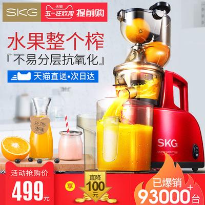 韩国skg榨汁机好不好用,榨汁机skg是那的牌子