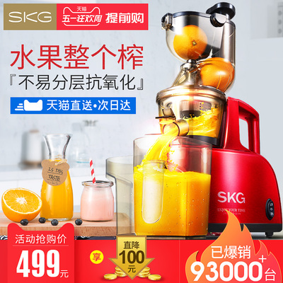 skg健身器材质量怎么样,倍轻松和skg哪个好