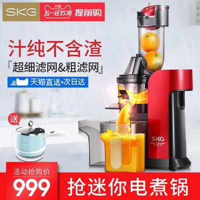 skg家用电器怎么样,skg果汁机好吗