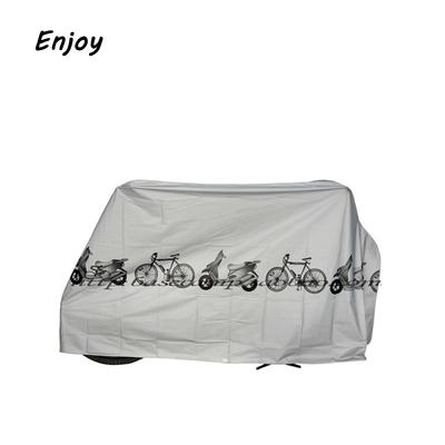 山地车防雨罩自行车车衣防尘防晒罩摩托车遮阳罩电动车罩优质配件