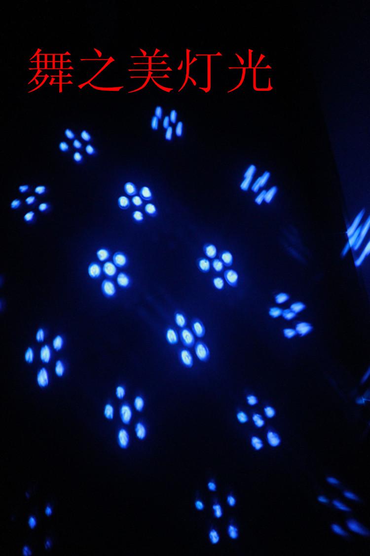 световое оборудование Choreography  LED KTV