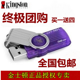 USB накопитель KingSton Kingstong/u 32g DTI G3 USB 2.0 32 Гб