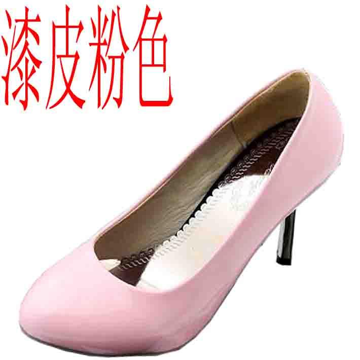 Цвет: патентное кожа розовая