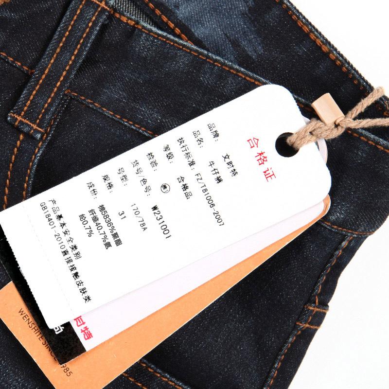 Джинсы мужские Paper when special w231001 Прямые брюки (окружность голени=окружности отворота) Классическая джинсовая ткань Модная одежда для отдыха 2012