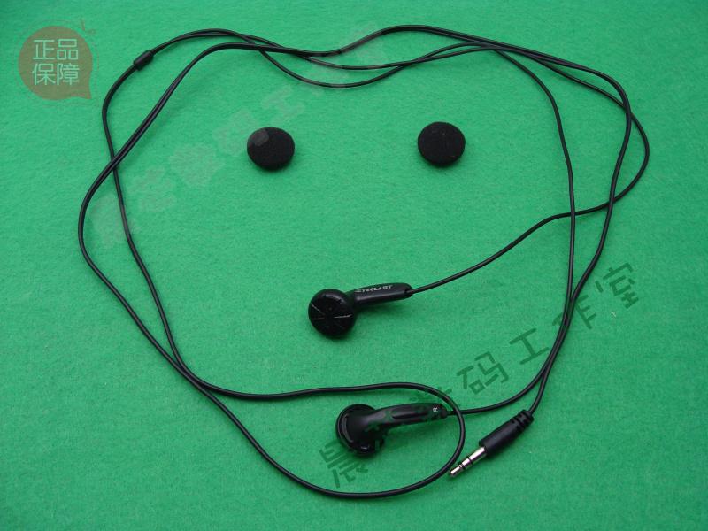 Наушники для MP3, MP4 Низкая цена! MP4 совершенно новый закрытой оригинальные наушники подлинной