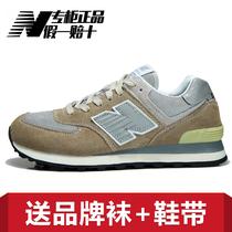纽巴伦男鞋女鞋运动鞋跑步鞋休闲鞋复古情侣鞋健身鞋N字旅游鞋